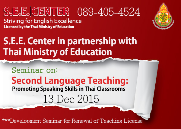 Seminar for Teaching License in Thailand
